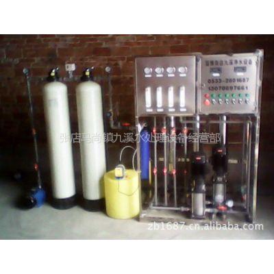 供应水处理设备,净水设备,锅炉软化设备,双级反渗透设备