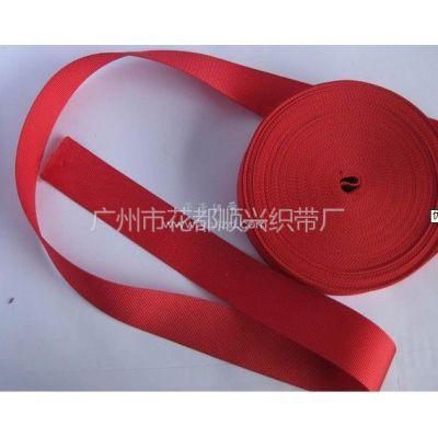 供应尼龙织带/棉织带/背包带/箱包带供应信息/尼龙织带/棉织带