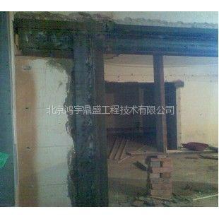 供应北京大兴区开门加固公司52050845