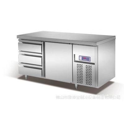 TC18L1T3F 抽屉保鲜柜 保鲜冷藏设备 冷冻冷藏柜 冻肉柜