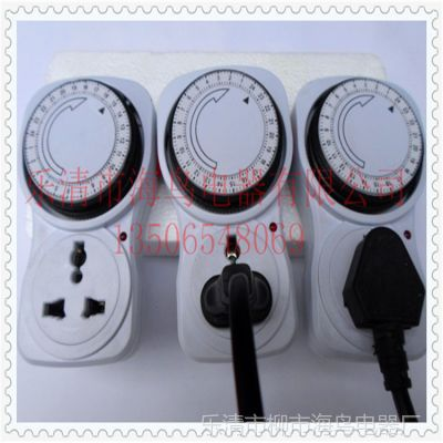 供应机械式定时开关定时器24小时制 定时插座 抽水充电 饮水机 HN-24