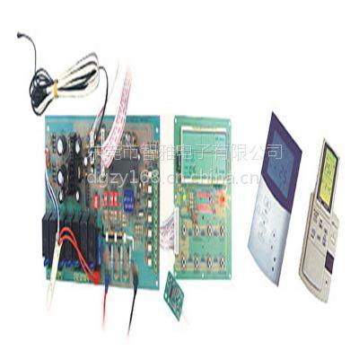 厂家生产开发空调控制板 小家电控制板 音响控制板 液晶电视控制板