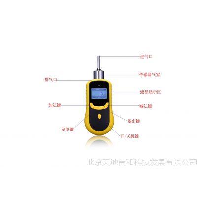 TD1198-TVOC泵吸式TVOC检测报警仪,PID光离子原理TVOC分析仪