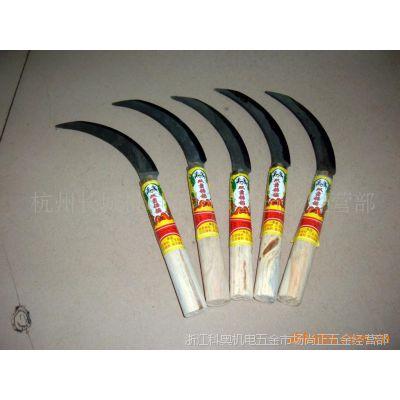 供应园柄6.5寸锯齿镰刀