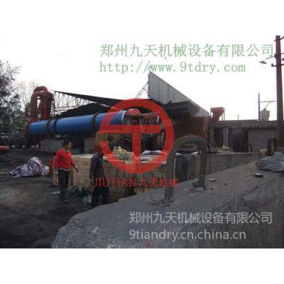 供应煤泥烘干设备筒体2.2m*18m耗费多大的电量或者煤耗