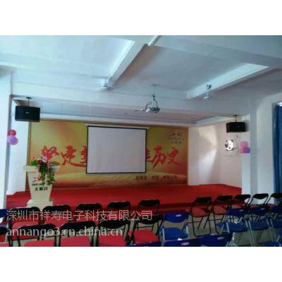 深圳会议室音响系统
