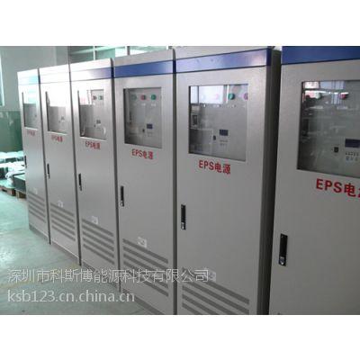 供应5KWEPS直流DC48V输入交流AC384V输入交流输出220VEPS电源厂家