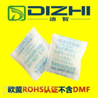 中英日超透气爱华纸环保硅胶干燥剂 欧盟标准出口品质 当天发货