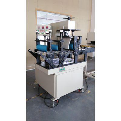专业防水拉链覆膜机 拉链贴膜机