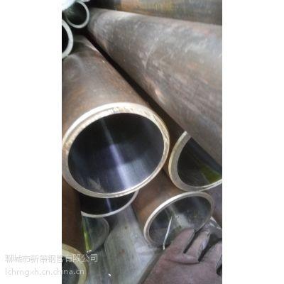 加工油缸筒,精密油缸管,绗磨管规格,航模管,油缸管厂型号】报价...