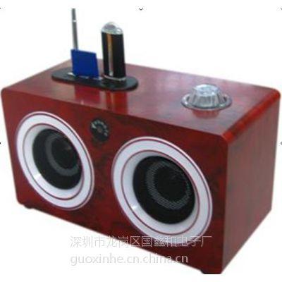 直销汉堡小音箱,BW-K18音箱