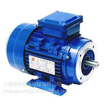 Y2132S-6三相异步电动机3KW异步电机价格
