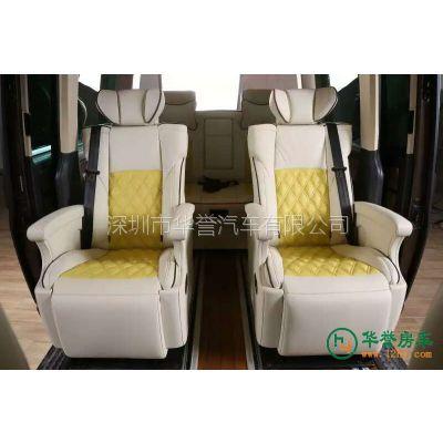进口大众迈特威内饰改装航空座椅/迈特威原车座椅改装航空座椅功能颜色可选可定制