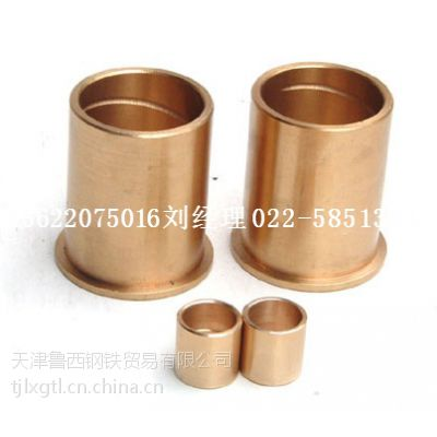 鲁西铜业供应T2紫铜套现货.规格可非标定制,1件起批