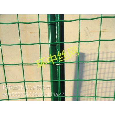 江苏南京养殖护栏网厂家