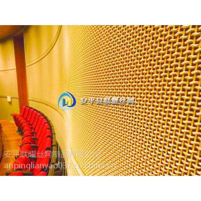 厂家生产加工定做室内隔断装饰网 金属幕墙网