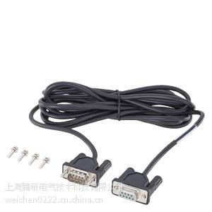 西门子代理西门子V20外置BOP面板连接电缆3米6SL3256-0VP00-0VA0