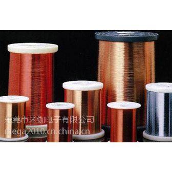 现货供应日本漆包线 优质大黑漆包线 热风自粘型 品质保证