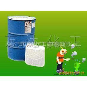 供应模具添加剂 二甲基硅油