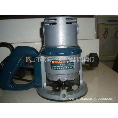 供应東本 雕刻机D73600 上海百必电动工具、、、其他电动工具都有
