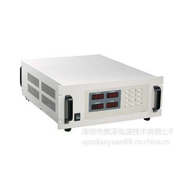 供应64广东UPS不间断电源价格|UPS电源电池安装连接注意事项