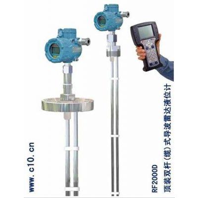 供应流量计,金属管浮子流量计,雷达液位计-上海星申仪表
