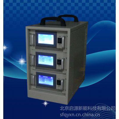 供应超级电容充电机,大功率放电机,QY充放电一体机