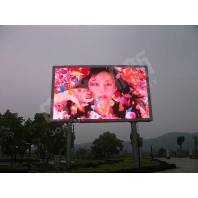 河南省市户外P10全彩LED显示屏中祥创新知名厂家直销