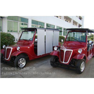 供应卓越生产的八座奔驰G1S8-A电动老爷车B款13713578341