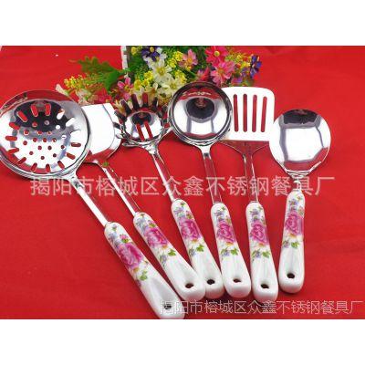 青花瓷厨具单支陶瓷 漏铲 不锈钢厨具批发 韩国厨具  厂家直销