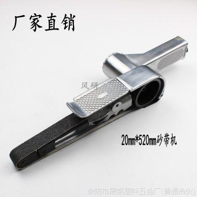 风研工业级气动砂带机20*520mm风动打磨机 环带机 抛光机