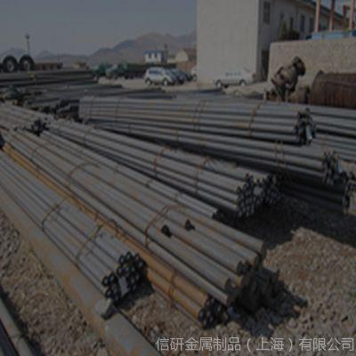 供应优质ASTM9260弹簧钢 化学成分 性能介绍 价格优惠 上海销售