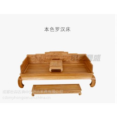 供应成都宏森古典中式仿古家具-中式家具厂-新中式荟萃