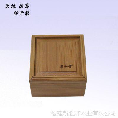 现货批发销售 首饰收纳盒 多用途伸缩竹制收纳小盒 熏香竹盒