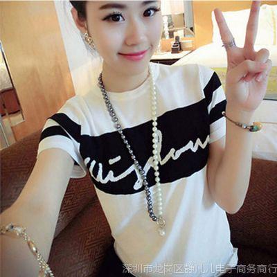 2015夏装新款韩版大码短袖女士t恤 韩版修身学生圆领打底女小衫