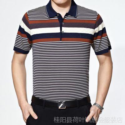 2015夏季新品男士POIO衫 梦特娇男式条纹短袖T恤品牌男装现货批发