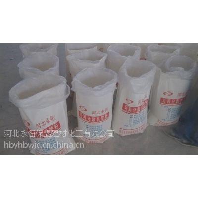 FTC自调温相变节能储能保温砂浆专用胶粉