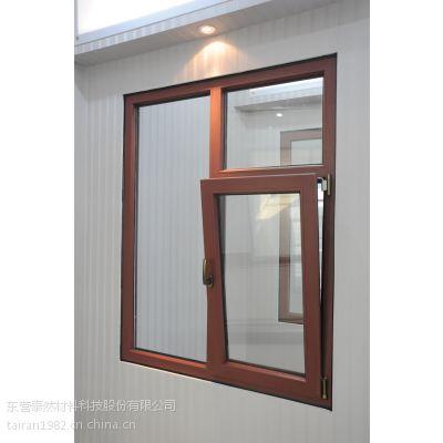 便宜的铝材批发_耐用的铝塑门窗供销