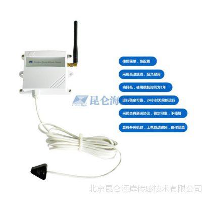 北京昆仑海岸磁力表贴式无线温度传感器JRFW-2-14 北京磁力表贴式无线温度传感器生产厂家