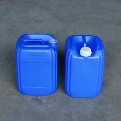 山东25升染料塑料桶25kg生物制剂塑料桶25公斤工业处理水剂桶
