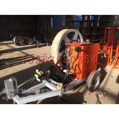 张力机液压牵引机电力机具生产厂家0316-5661057 河北