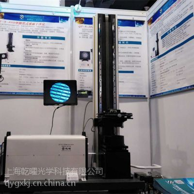 QY-P-150M和QY-P-150S平面激光干涉仪 乾曜厂家