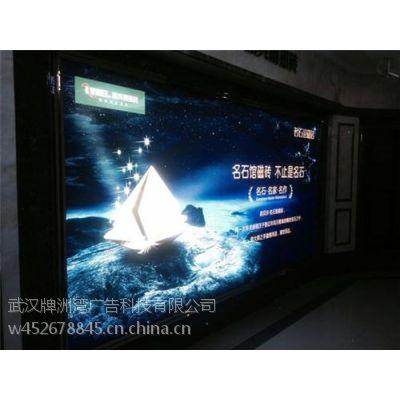 武汉牌洲湾喷绘(在线咨询)_玻璃喷印_武昌玻璃喷印