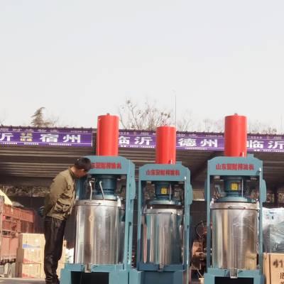 山东聚财全自动榨油机生产厂家
