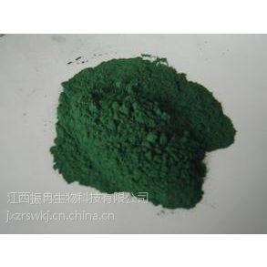 食品级海藻粉厂家价格