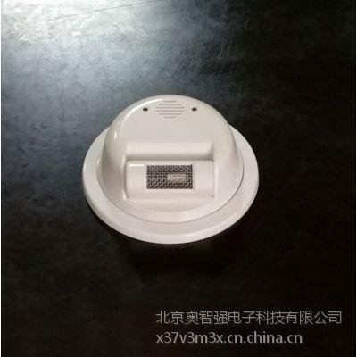 供应TAKEX紫外明火探测器