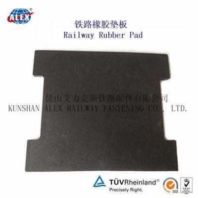 龙井铁路橡胶垫板厂家√和龙铁路橡胶垫板厂家
