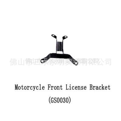 现货供应 牌照支架 摩托车配件 摩托车专用牌照支架