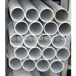 供应15954184567专营304不锈钢无缝管