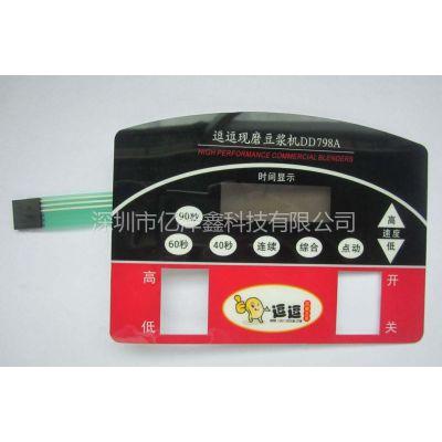 供应印刷线路 按键开关 导电薄膜开关